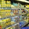Inflação medida pela FGV chega a 9,65% em um ano