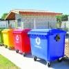 Ecoponto é transferido para entrada de bairro e irrita moradores